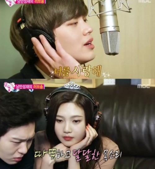 BTOB Yook Sungjae Red Velvet Joy2