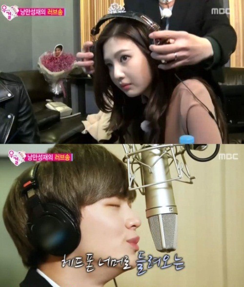 BTOB Yook Sungjae Red Velvet Joy3
