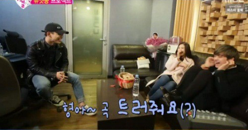 """BTOB's Yook Sungjae and Red Velvet's Joy Infect Hyunsik With Aegyo on """"We Got Married"""""""