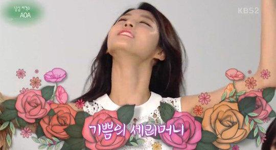 AOA Seolhyun2