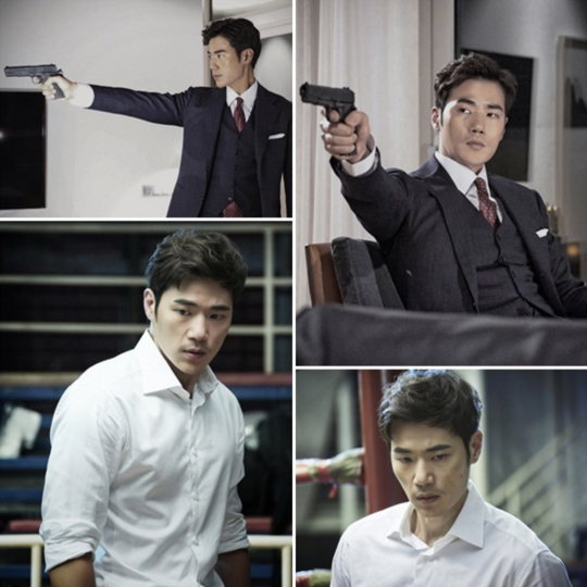 kim kang woo goodbye mr. black