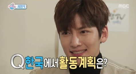 Ji Chang Wook Reveals His Plans for a Korean Drama Comeback