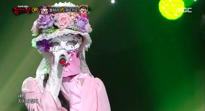"Spring Girl Contestant Revealed to Be Girl Group Member on ""King of Mask Singer"""