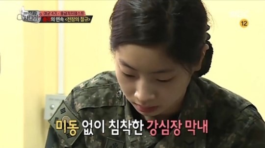 "TWICE's Dahyun Keeps Her Cool Under Pressure on ""Real Men"""