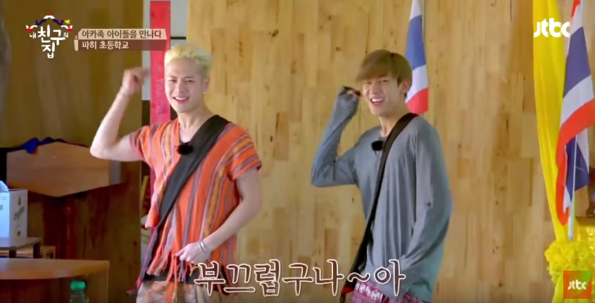 Watch: GOT7's Jackson and BamBam Perform for Children in Thailand
