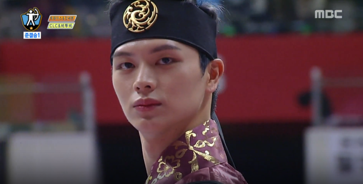 yook Sungjae idol athletic championships