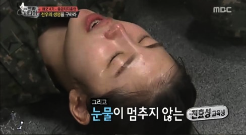 """Secret's Hyosung Sheds Tears as She Receives First Aid Training on """"Real Men"""""""