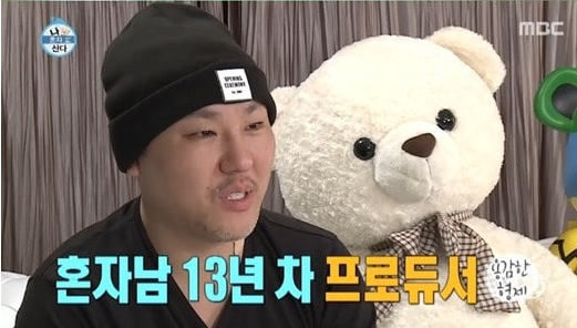 "Brave Brothers Reveals Simple But Luxurious Home on ""I Live Alone"""