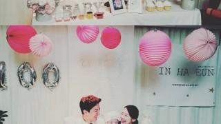 so yi hyun baby