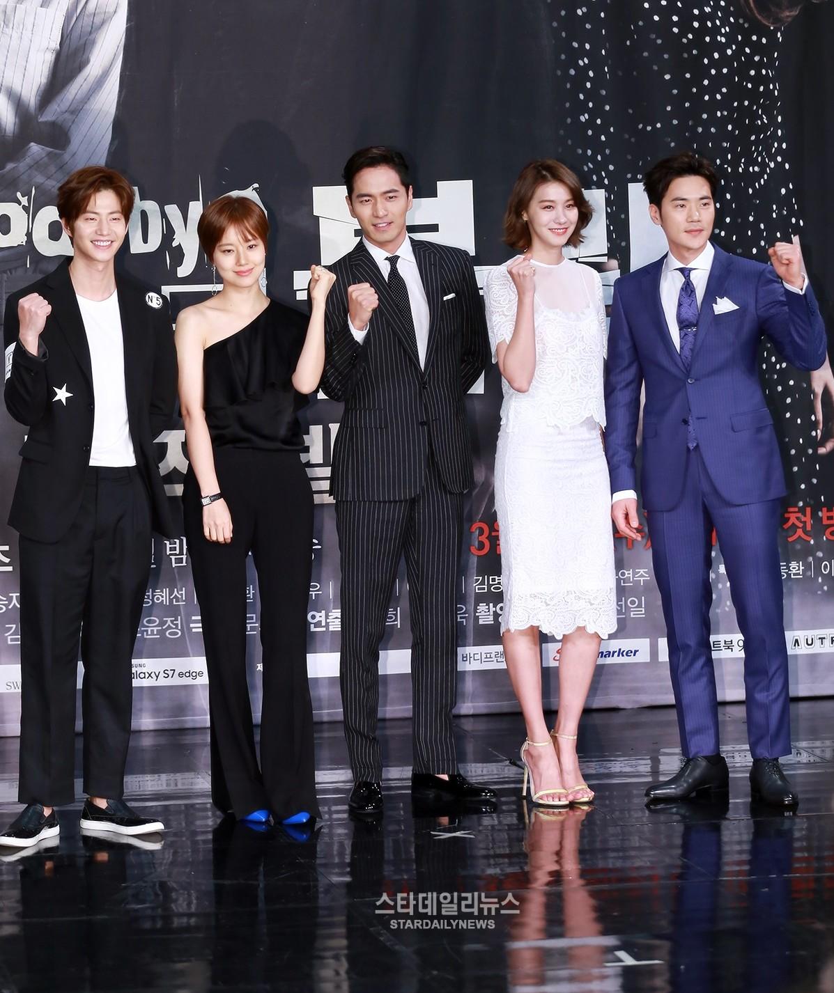"Upcoming Drama ""Goodbye Mr. Black"" Based on Classic Manhwa, With a Modern Twist"