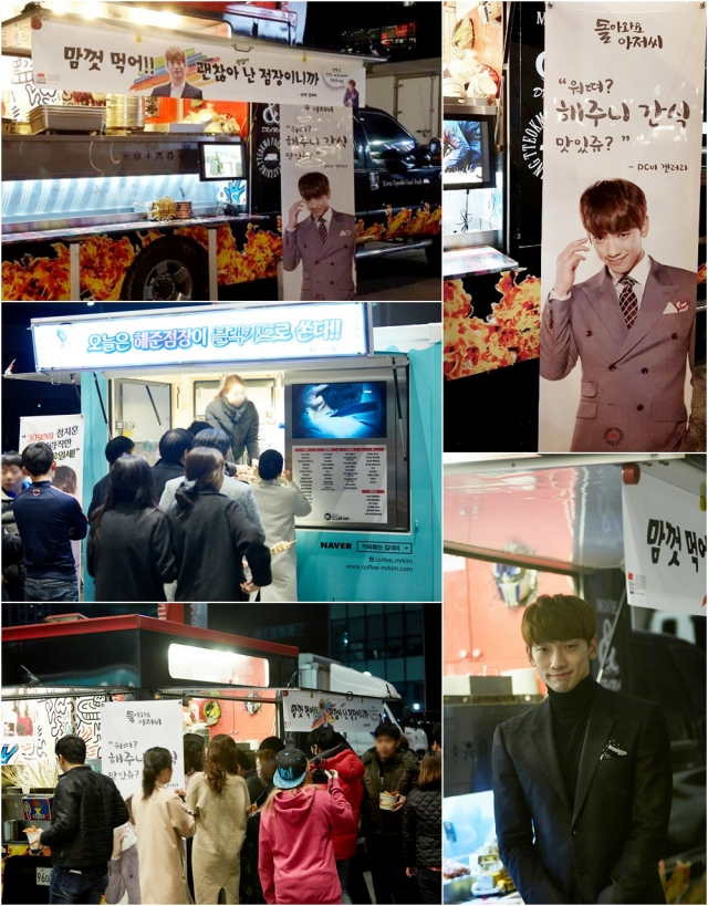 "Rain's Fans Support ""Please Come Back, Mister"" Drama Crew With Food and Coffee"