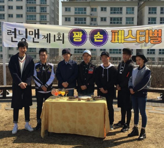 """""""Running Man"""" Competes to See Who the Unluckiest Member Is"""