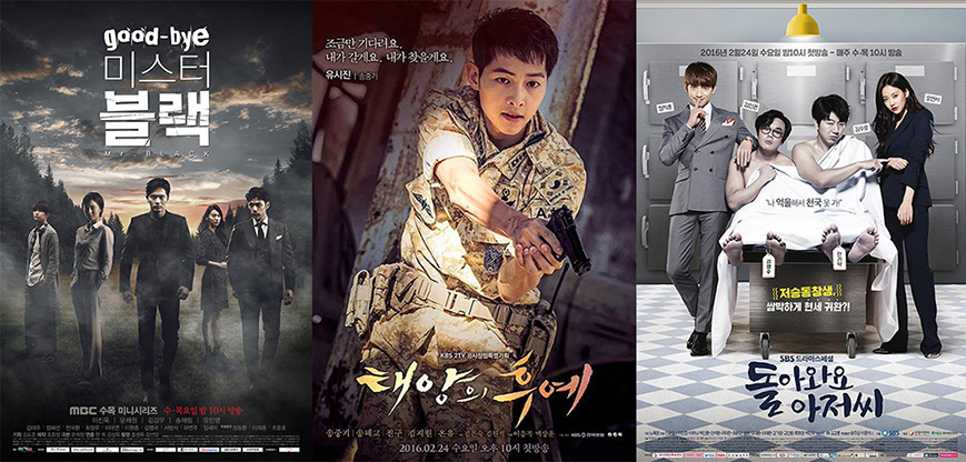 Dramas Fiercely Compete Over Viewer Ratings in the Wednesday-Thursday Prime Time Slot