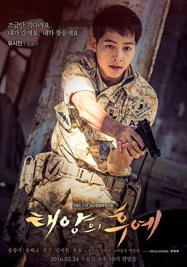 """Song Joong Ki's Popularity Spikes in China Due to """"Descendants of the Sun"""" Success"""