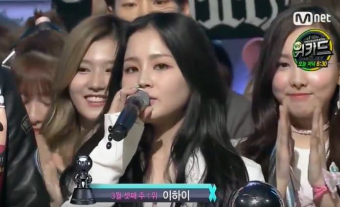 "Watch: Lee Hi Takes 1st Win for ""Breathe"" on ""M!Countdown"""
