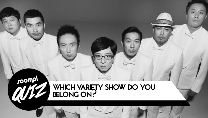 soompi quiz which variety show