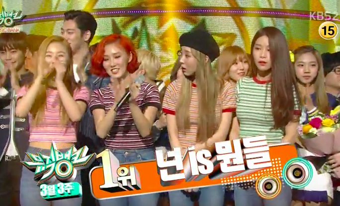 """Watch: MAMAMOO Grabs 8th Win for """"You're The Best"""" on """"Music Bank"""""""