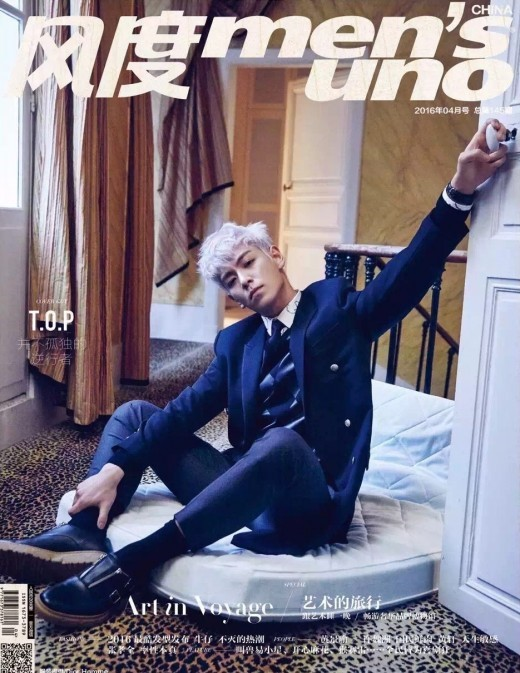 BIGBANG's T.O.P Graces the Cover of Men's Uno China