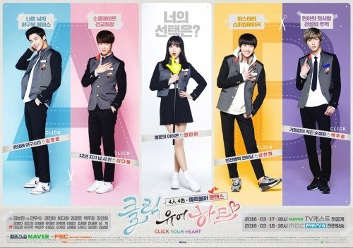 FNC Entertainment to Focus on Drama and Variety Production