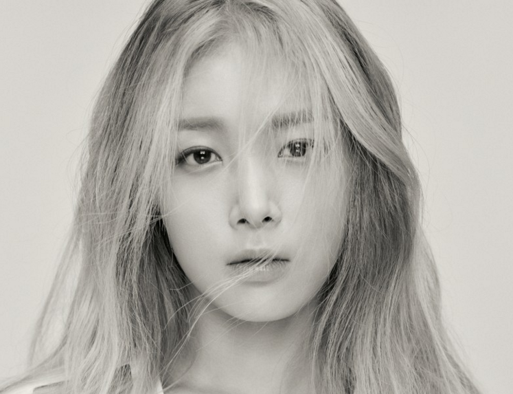 JYP Entertainment to Take Legal Action Against Malicious Rumors About Wonder Girls' Yubin