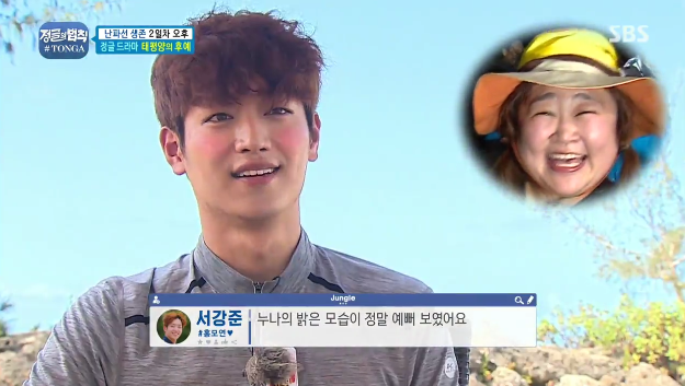 "Watch: Seo Kang Joon Expresses His Affection for Comedienne Hong Yoon Hwa on ""Law of the Jungle"""