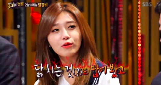 A Pink's Jung Eun Ji Confesses She Has Slaughtered a Chicken Before