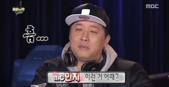 """Jung Joon Ha Selects a Rapper Name for Himself on """"Infinite Challenge"""""""