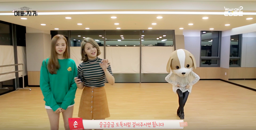 """Watch: CLC Plays With Puppy Costume in Practice Video for """"High Heels"""""""