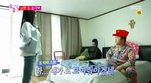 "Watch: FIESTAR's Cao Lu and Jo Se Ho Have Their First Lover's Spat on ""We Got Married"""