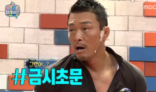 """Choo Sung Hoon Takes On 10 People at Once on """"My Little Television"""""""