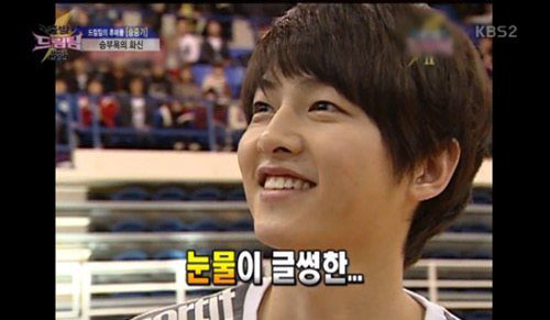"""Old Footage of Song Joong Ki and His Sister Revealed on """"Dream Team"""""""