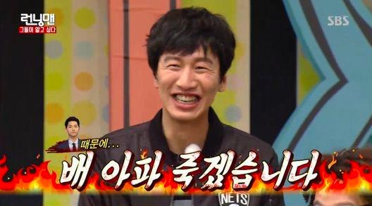 kwang soo joong ki jealous 2