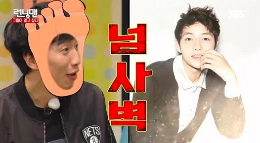kwang soo joong ki jealous 1