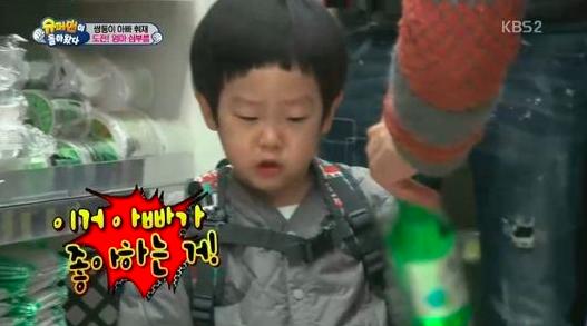 """Seo Jun Picks Out a Bottle of Soju for Lee Hwi Jae on """"The Return of Superman"""""""