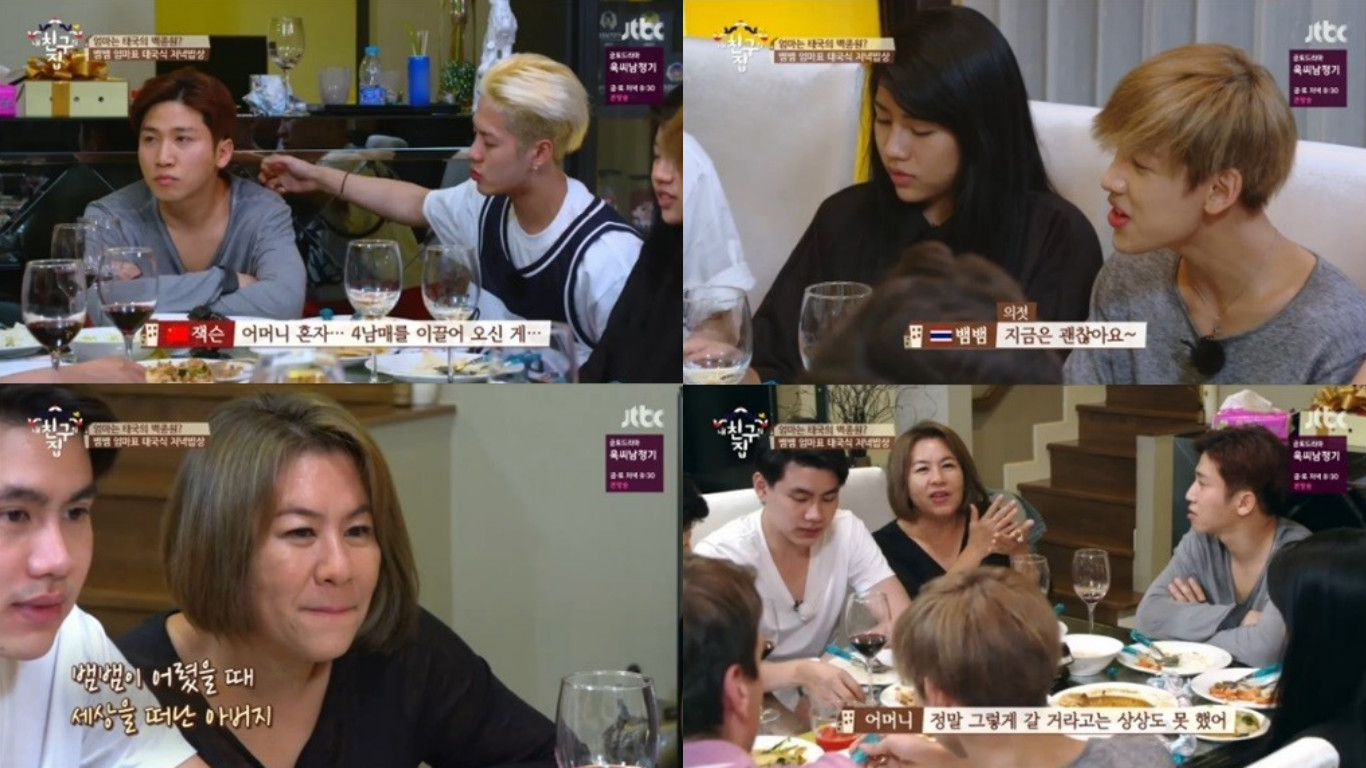 """GOT7's Jackson Expresses His Admiration for BamBam's Mother on """"Where Is My Friend's Home"""""""