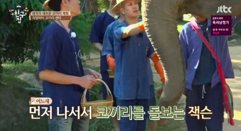 "GOT7's Jackson Takes on His Fear of Elephants On ""Where Is My Friend's Home"""