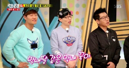 Kim Jong Kook's Brother Reveals the Singer's Softer Side