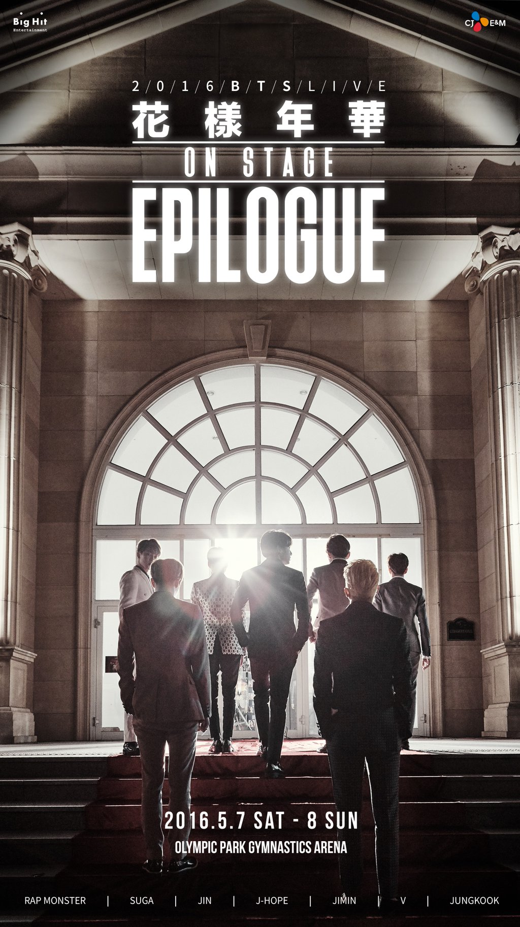 BTS's Epilogue Concert Results in Ticketing Frenzy