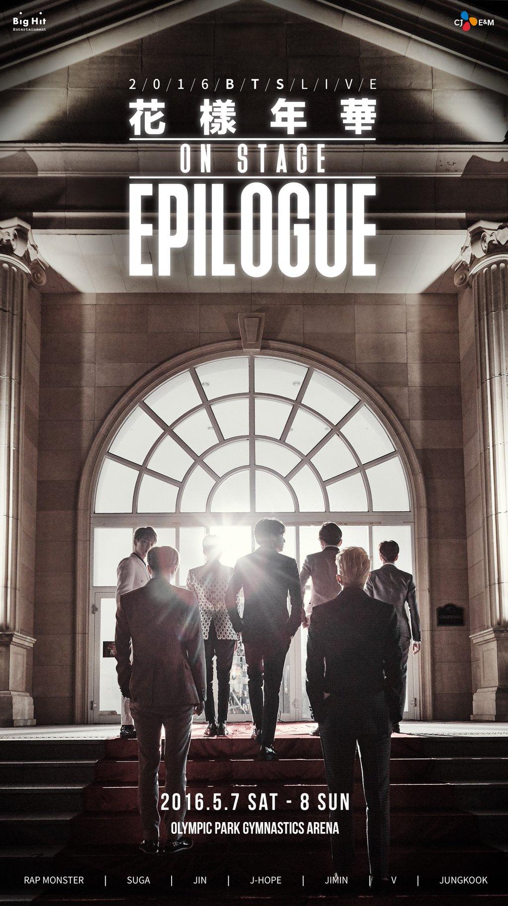 BTS Announces Release of Special Album and Plans for Epilogue Concert