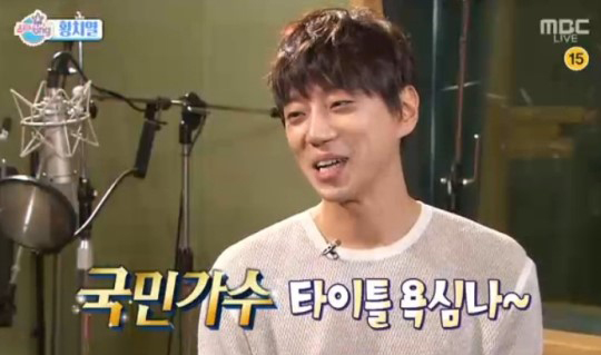 Hwang Chi Yeol Opens up About His Cover of BIGBANG and His Ambitious Goal for the Future