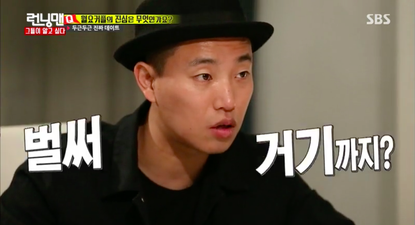 """Gary Gets Jealous While Talking With Song Ji Hyo About Chen Bo Lin on """"Running Man"""""""
