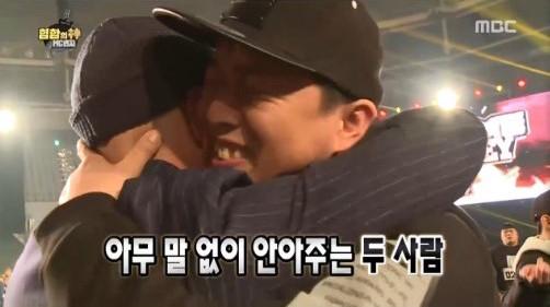 jung joon ha gil infinite challenge2
