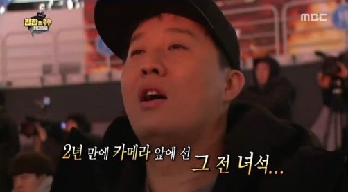 "Watch: Jung Joon Ha Reunites With Leessang's Gil At ""Show Me the Money 5"" Audition"