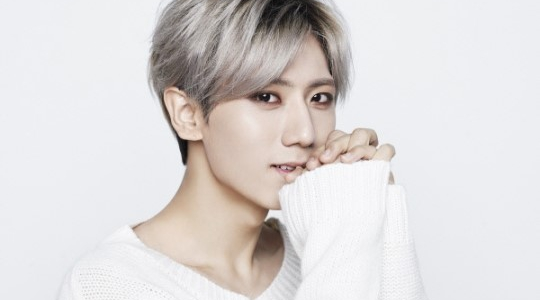 Jang Hyunseung Will Not Be Attending BEAST's Fan Meeting in Taiwan