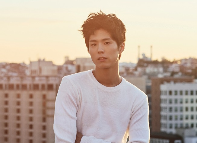 "Park Bo Gum to Appear as a Surprise Guest on ""Running Man"""