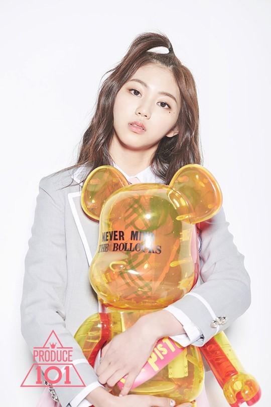 Kwon Eun Bin