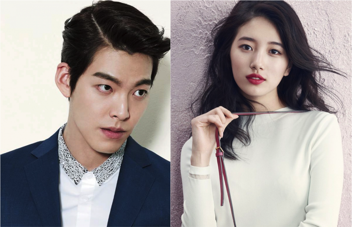 "Premiere Date for Kim Woo Bin and Suzy's Drama ""Uncontrollably Fond"" Released"