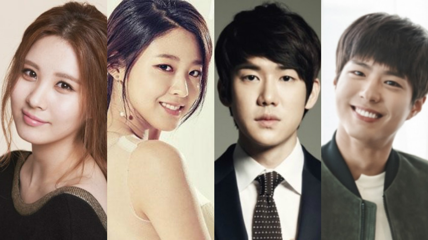 "Seohyun, Seolhyun, Yoo Yeon Seok, and Park Bo Gum to Appear on ""Running Man"""