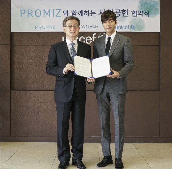Lee Min Ho and Fans Donate 50 Million Won to UNICEF