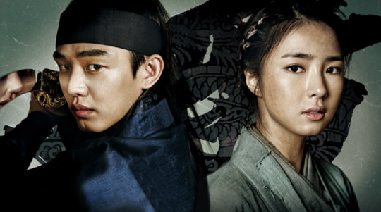 """Six Flying Dragons"" Finishes Off With Top Ratings and Epic Finale"